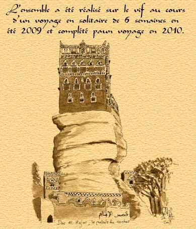 pres_carnet_yemen_05.jpg